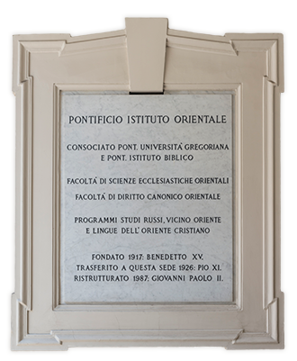 History of the Pontifical Oriental Institute