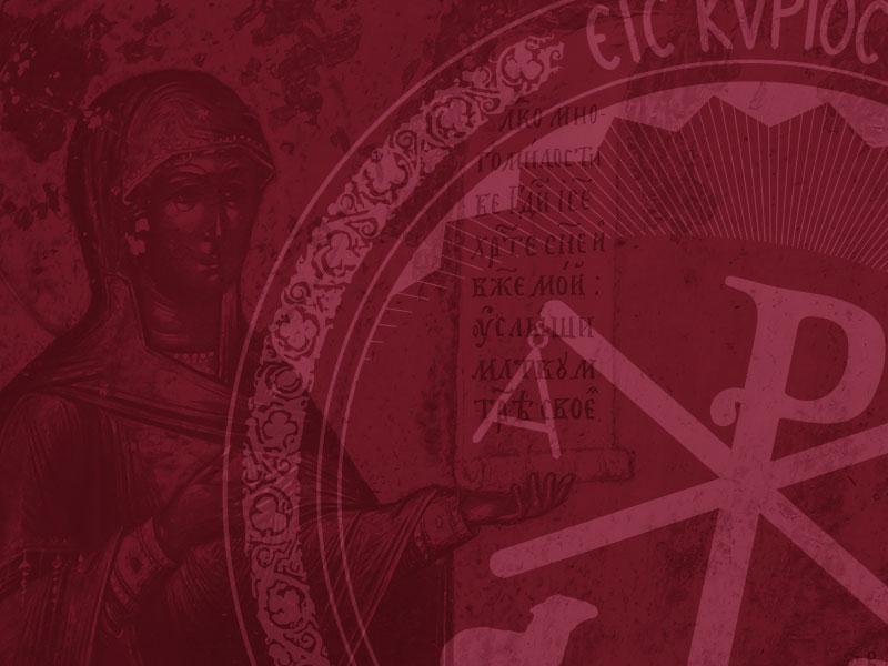 Orientale branding