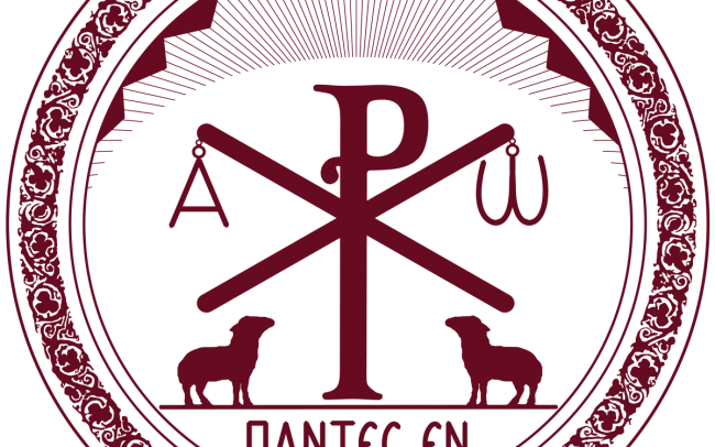Pontifical Oriental Institute logo red