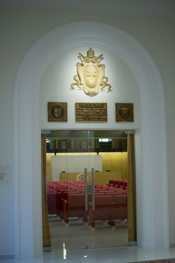 The library of the Pontifical Oriental Institute